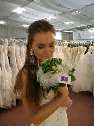 Svadobná kytica Biele pierko