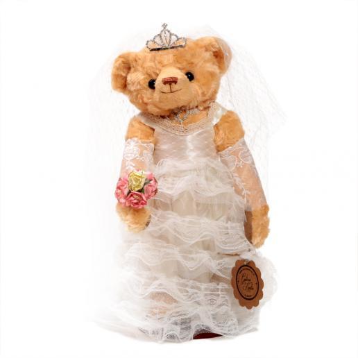 Teddy Bear - Vintage